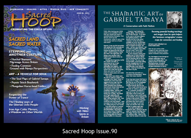 Sacred Hoop Article
